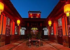 Pingyao Xiangshengyuan Guest House - Pingyao - Edificio