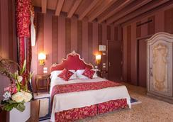 Hotel Tiziano - Venice - Phòng ngủ