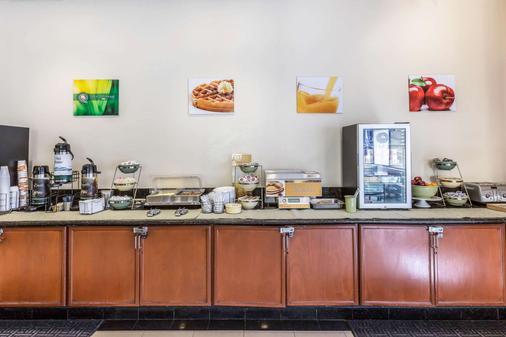 Quality Inn & Suites Irvine Spectrum - Lake Forest - Buffet