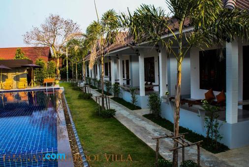 Thanawong Pool Villa - Sukhothai - Building