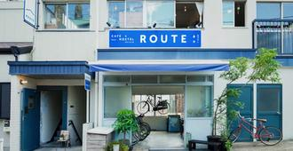 Route - Cafe And Petit Hostel - Nagasaki - Building