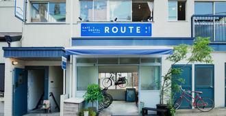 Route - Cafe And Petit Hostel - נגאסאקי