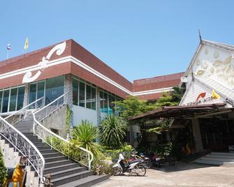 Thatphanom Place - That Phanom Nuea - Building