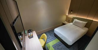 Aerotel Kuala Lumpur (Airport Hotel), Gateway@klia2 - Sepang