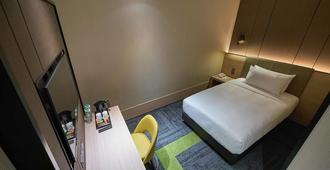 Aerotel Kuala Lumpur (Airport Hotel) - Gateway@klia2 - Sepang