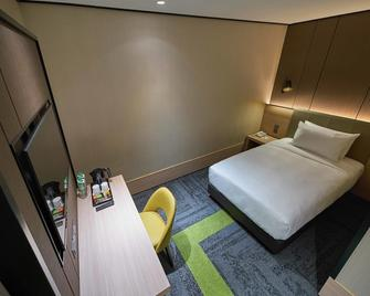 Aerotel Kuala Lumpur (Airport Hotel) - Gateway@klia2 - Sepang - Bedroom