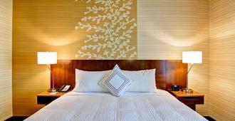 Fairfield Inn and Suites by Marriott Kamloops - Kamloops - Chambre