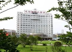 Yangzhou Garden International Hotel - Yangzhou - Rakennus