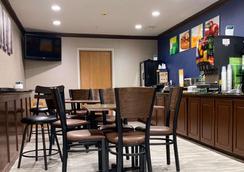 Quality Inn - Hillsboro - Restaurant