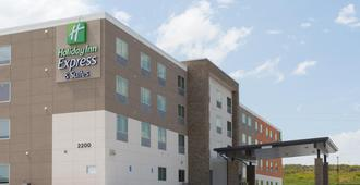 Holiday Inn Express & Suites Lincoln I - 80 - Λίνκολν