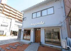 Kanazawa Guesthouse Nagonde - Hostel - Kanazawa - Edificio