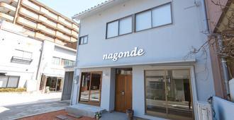 Kanazawa Guesthouse Nagonde - Hostel - Kanazawa - Baño