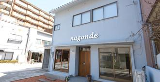 Kanazawa Guesthouse Nagonde - Hostel - קאנאזוואה - חדר רחצה