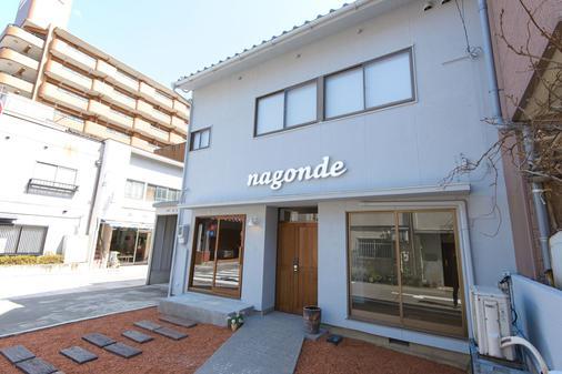 Kanazawa Guesthouse Nagonde - Hostel - Kanazawa - Building