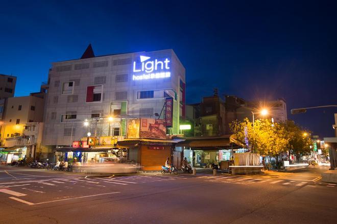 Light Hostel.Tn - Tainan - Rakennus