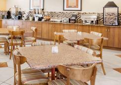 南本德 / 聖母大學溫德姆麥克洛特套房酒店 - 南彎 - 南本德 - 餐廳