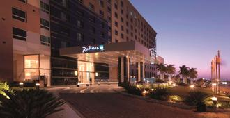 Radisson Blu Hotel, Cairo Heliopolis - El Cairo