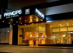 Principe Hotel and Suites - Panama City - Bangunan