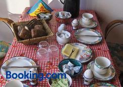 Casa Mundo Bed & Breakfast - Vejle - Restaurant