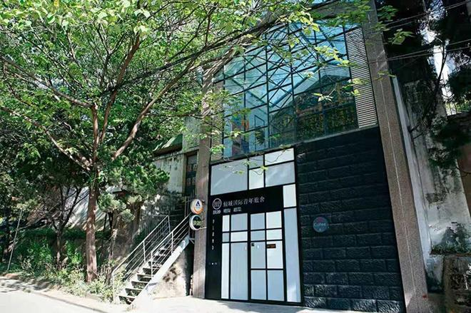 Upland International Youth Hostel - Kunming