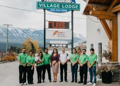 Golden Village Lodge - Golden