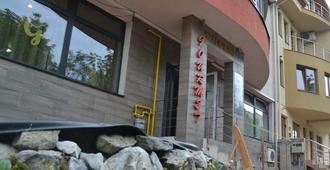 Aparthotel Zorilor Cluj Napoca - Klausenburg - Außenansicht