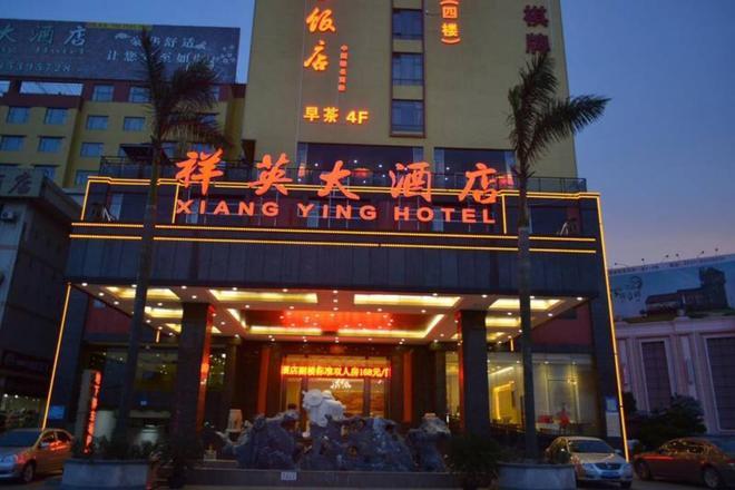 Xiangying Hotel Foshan Taobo Avenue - Foshan - Building