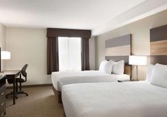 Days Inn & Suites by Wyndham Lindsay - Lindsay - Habitación