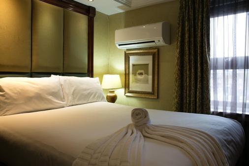 Dreamtel London Kensington - London - Bedroom