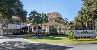 Omni Hilton Head Oceanfront Resort - הילטון הד איילנד