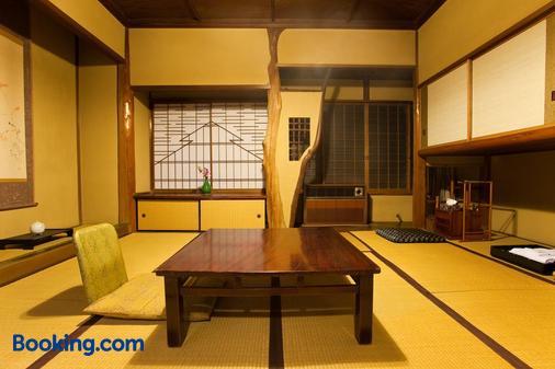 Fukuzumiro - Hakone - Dining room