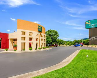 Quality Inn Roanoke Airport - Roanoke - Gebouw