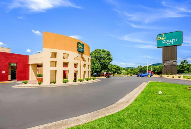 Quality Inn Roanoke Airport - Roanoke - Rakennus