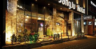 The Sangju Hotel Seoul - Seúl - Edificio