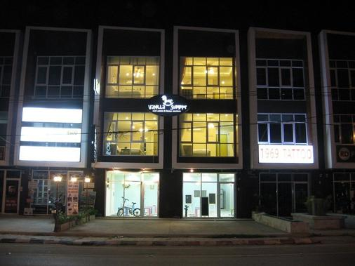 Baan Vanilla Summer Hua Hin - Hua Hin - Building