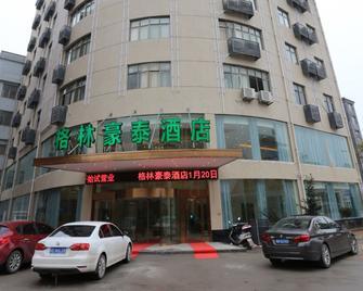 Greentree Inn Shangrao Yushan County Boshi Avenue Hotel - Bingxi - Gebäude