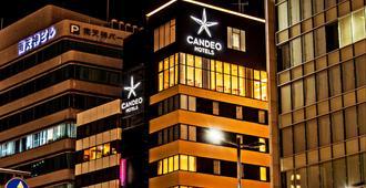 Candeo Hotels Fukuoka Tenjin - Fukuoka - Building