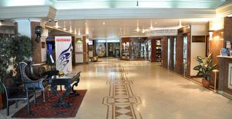 Akgun Istanbul Hotel - Istanbul - Hành lang