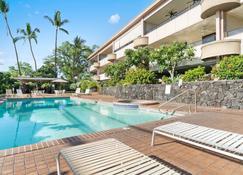 Holualoa Bay Villas#106 - Kailua-Kona - Pool