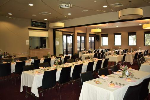 Best Western Blackbutt Inn - Newcastle - Juhlasali