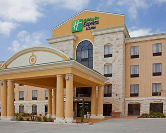 Holiday Inn Express Hotel & Suites Katy - Кэти - Здание