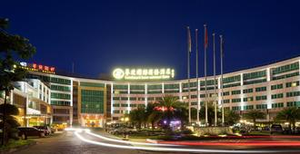 Landmark International Hotel Science City - Guangzhou - Building