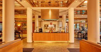 H+ Hotel Hannover - האנובר - מסעדה