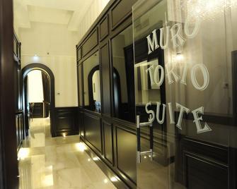 Muro Torto Suite - Фоджія - Building
