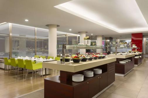 Ramada Plaza by Wyndham Bucharest Convention Center - Bucharest - Buffet