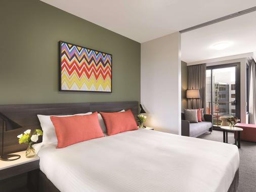 Adina Apartment Hotel Sydney Airport - Mascot - Bedroom