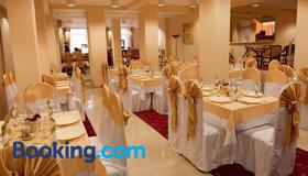Hotel Ary - Cluj Napoca - Banquet hall