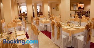阿雷酒店 - 克盧日-納波卡 - 宴會廳