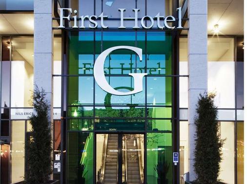 First Hotel G - Gothenburg - Toà nhà