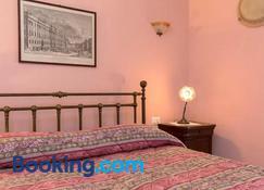 Villa Mereghetti - Corbetta - Bedroom